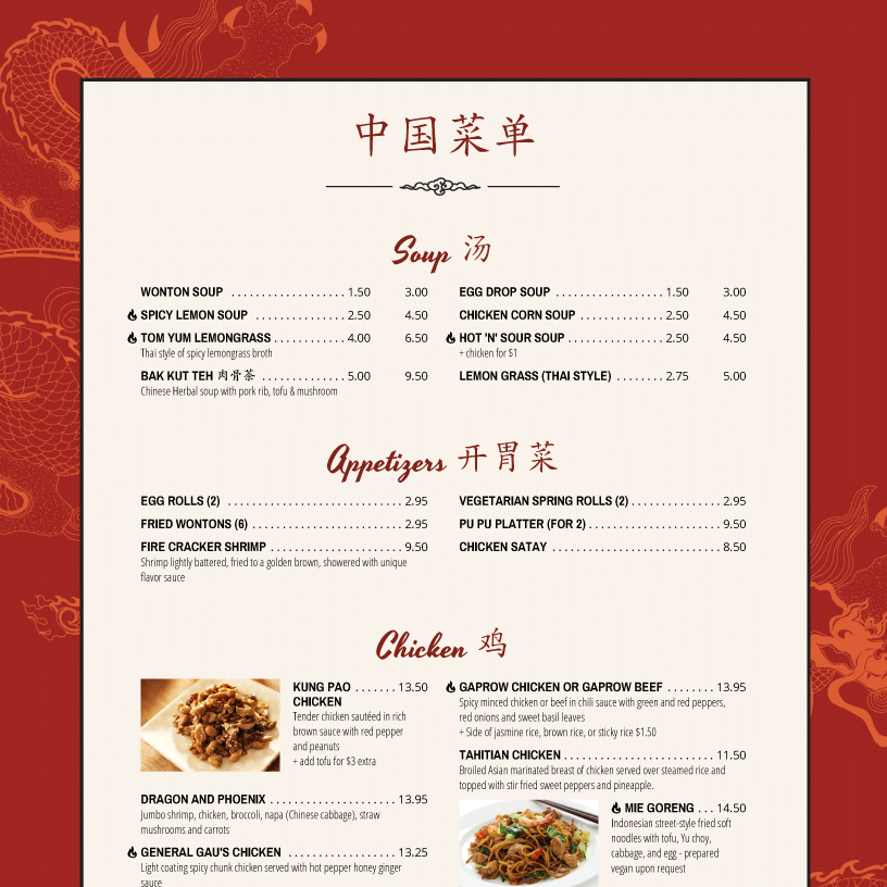 imenupro restaurant menu templates menu software